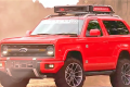 2018 Ford Bronco Rumors: Upcoming SUV To Be Based On 2017 Raptor?