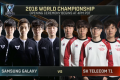 SKT vs SSG All Games Worlds Final, S6 Worlds 2016 Grand Final SK Telecom T1 vs Samsung Galaxy
