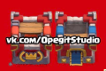 Clash Royale Update: Latest Leak Reveals A New Red Tower