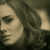 Adele just proved again her fame from all parts of the world.
