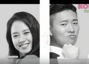 Will we not see Gary Kang and Song Ji Hyo together?
