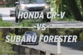 Fuel Efficiency Showdown: 2017 Honda CR-V vs Subaru Forester