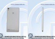 Huawei is back, again, with what it calls the world's thinnest smartphone.