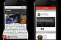 Google+'s new article recommendation engine