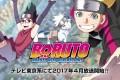 'Boruto: Naruto The Next Generation' Anime