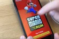 Super Mario Run Android Version Is Confirmed For March Release