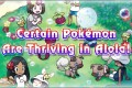 'Pokemon Sun And Moon' Latest News: Next Global Event Unveiled; Bigger Rewards Awaits Players?