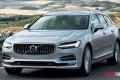 Volvo V90 2018 Set To Debut At Detroit Auto Show 2017