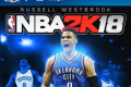 NBA 2K18 News And Update: Everthing We Know So Far; Release Date And More