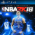 It seems like the details regarding the arrival of NBA 2K18 was leaked as early as now. Here's everything we know so far about the upcoming game title including release date, feature addition and more.