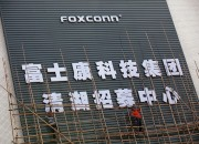 Foxconn's alleged plans to build LCD facility in the US would increase employment in the country.