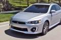 Mitsubishi Lancer To Bid Farewell This Year