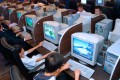 South Korean RA PC Zone Game Hall