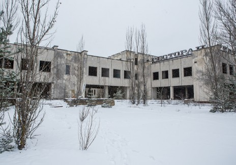 New Containment Dome Installed Over Chernobyl's Damaged Nuclear Reactor