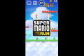 Super Mario Run Mobile Game: Android Release Date Unveiled