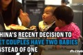 China's birth rate rises to highest level since 2000 | CNBC International
