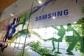 Do People Still Trust Samsung As A Smartphone Maker?