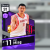 Recently, NBA 2K Community Manager Ronnie2K teased an upcoming Chinese New Year Event for NBA 2K17. The new event is expected to bring several exclusives such as cosmetics, player cards and more. In addition, NBA Hall of Famer Yao Ming might also return to the game.