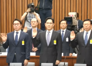 The South Korean prosecutors request another warrant arrest of Samsung head, Lee Jae-yong for charges of bribery linked to the corruption scandal of President Park Geun-hye.