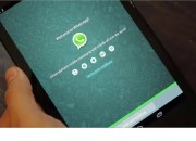 Although is not known when these features would be available, it is expected that deleting and editing messages in WhatsApp would excel the user's experience, since it would avoid uncomfortable situations.