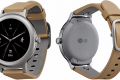 LG Watch Sport Price Set At $349, Style At $249