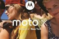 Moto X August 1 Event