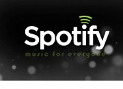 Spotify´s new service represents the way in which technology can extend its whole power to different fields like music and arts, offering the people a greater way to enjoy it.