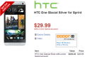 Dell Mobility HTC One Promotional Offer