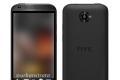 Leaked Render Of The HTC Zara