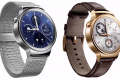 MWC 2017: Will Huawei Showcase Its Watch 2?