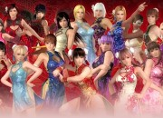 Check out the DLC costume pack for DOA 5 for this month
