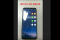 Samsung Galaxy S8, S8 Plus News And Updates: Leaked Image Of On-Screen Navigational Buttons Surfaces Online