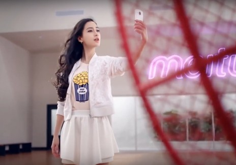China's Meitu App Aims To Empower Women Through Selfies As 'Personal Advertisement'