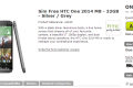 HTC One 2014 M8 retail listing
