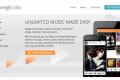 Google Play Music reaches Canada