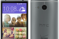 Verizon HTC One Remix leak