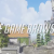 When Blizzard released the game browser for Overwatch, players started to modify the game they want to experience.