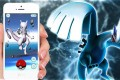 Pokemon GO Coop Raids As Legendary Events? Details Here