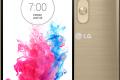 LG G3 in Gold color option
