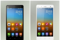 Xiaomi Mi4 leaked images