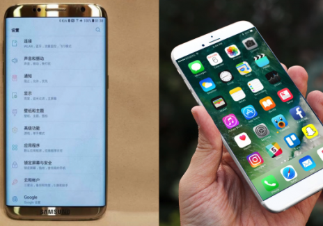 Market Analyst Says That The iPhone 8 Will Look Better Than The Galaxy S8