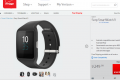 Sony SmartWatch 3 pre-order page on Verizon Wireless
