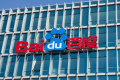 Baidu AI Team Successfully Trains Virtual Agent Using Human-like Training