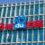 Baidu's agent who lives in a 2D environment can now understand basic language grammar.
