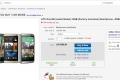 HTC One M8 eBay listing