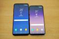 Galaxy S8 And S8 Plus Launched In India; Latest Updates Inside