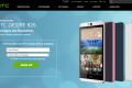 HTC Desire 826 pre-registration page