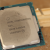 Intel has been receiving complaints regarding the overheating issue of their Core i7-7700 and i7-7700k processors