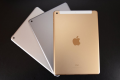 New 10.5-inch iPad And Touchscreen Siri Speaker To Unveil At WWDC, Details Inside