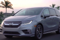 2018 Honda Odyssey: Could This Be Honda's Best Minivan?